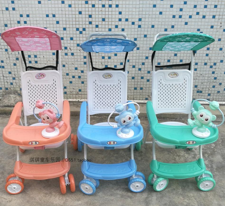 Детские коляски Артикул 524062190254