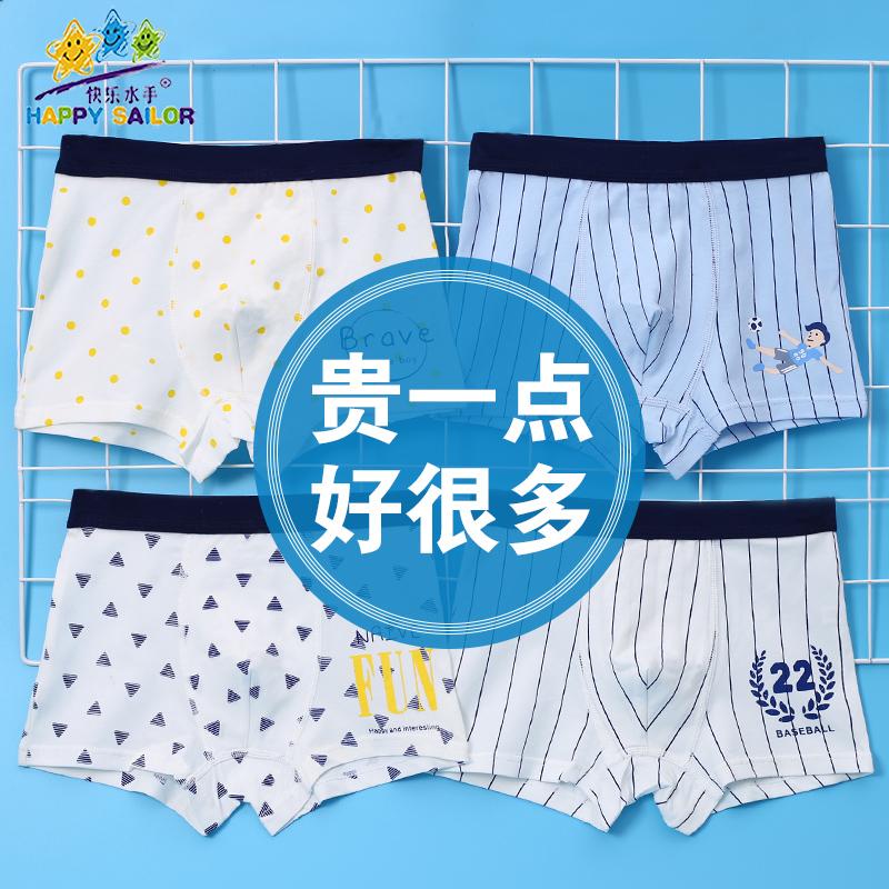 青少年内裤男10大童12初中13学生14纯棉15男孩16岁全棉平角裤100%