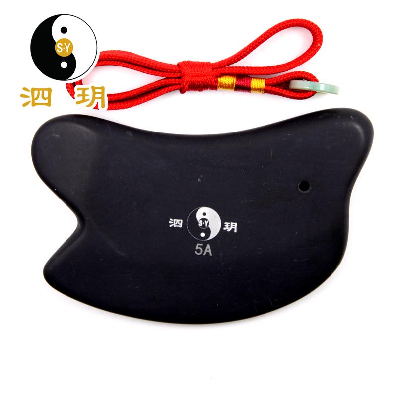 泗玥 泗滨砭石专业板 刮痧片 定制加厚砭板 店长推荐 通用砭板 5A