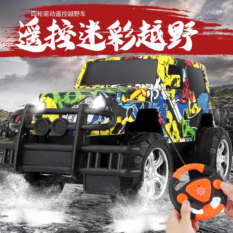 充电无线遥控儿童玩具男孩遥控车11月28日最新优惠