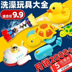 儿童发条戏水玩具乌龟游泳企鹅小鱼橡胶捏捏叫洗澡玩具游水婴儿