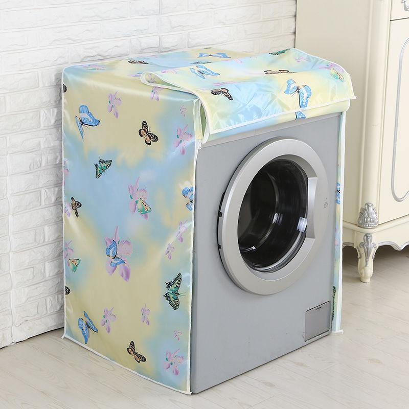 洗衣机罩 隔热 阳台 遮阳防水防老化滚筒套盖巾布隔热罩防尘通用