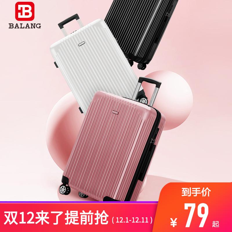 【巴朗】网红爆款万向轮行李箱20