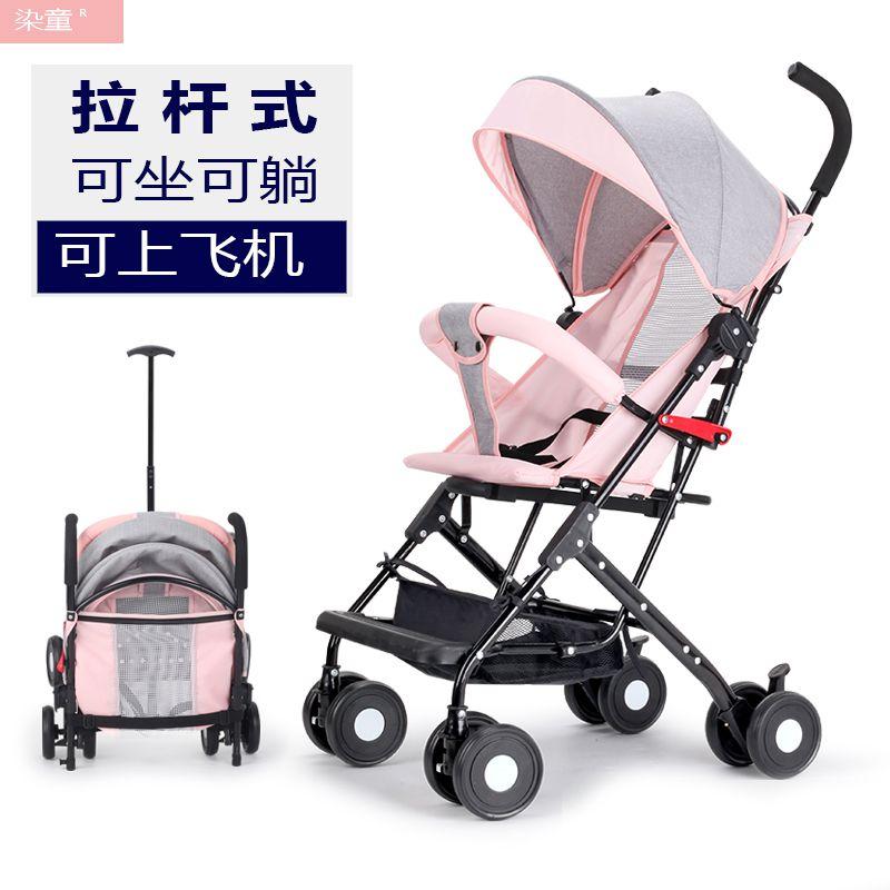 限时2件3折旅游夏天女孩便携式简便神器婴儿车