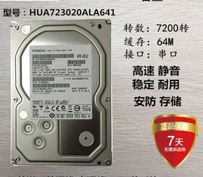全新日立3T监控硬盘7200 64M企业级3TB存储 监控3000g台式机硬盘