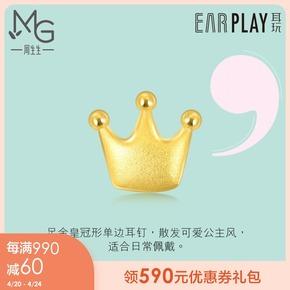 周生生黄金(足金)Let's Play系列皇冠耳钉单只91936E定价预订