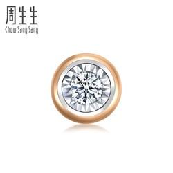 周生生18K白色及玫瑰色黄金Daily Luxe炫幻钻石单只耳钉92952E