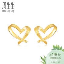 68738E计价周生生黄金耳钉心形耳环黄金耳饰女款