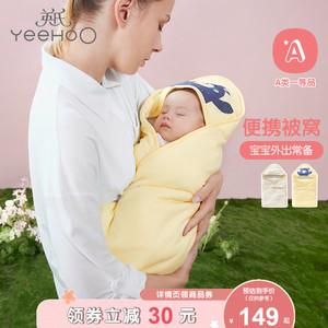 英氏婴儿包被抱被初生新生儿盖被