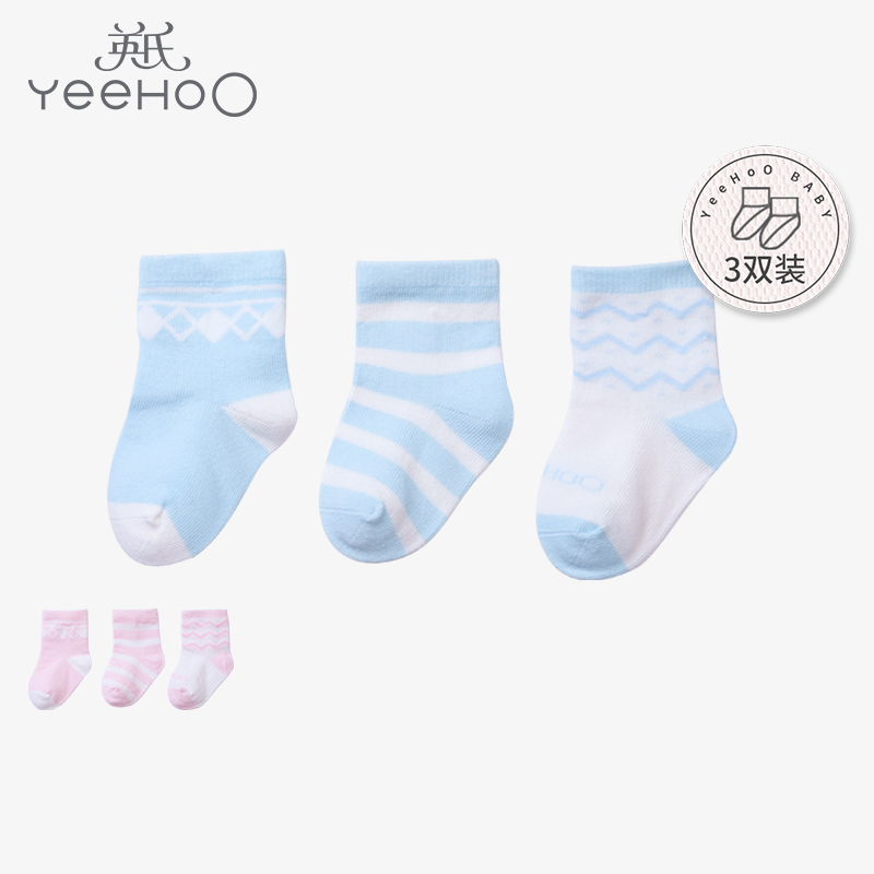 British socks baby autumn thin socks newborn baby spring and autumn baby socks spring and autumn pure cotton 3 pairs