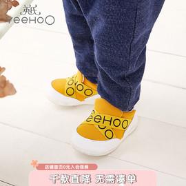 英氏寶寶鞋透氣網面嬰兒學步鞋軟底透氣圖片