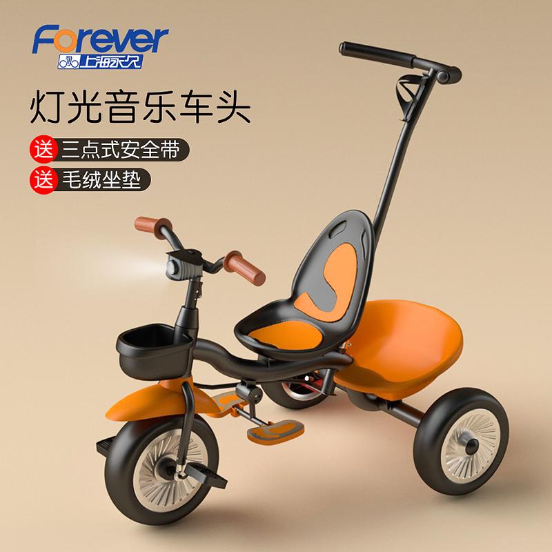 永久儿童三轮车脚踏车1-3-5宝宝手推车轻便婴幼儿推车小孩童车图片