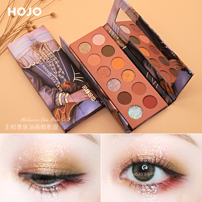 HOJO eyeshadow palette net red oil painting royal concubine noble ins super fire parity NOVO official flagship store official website