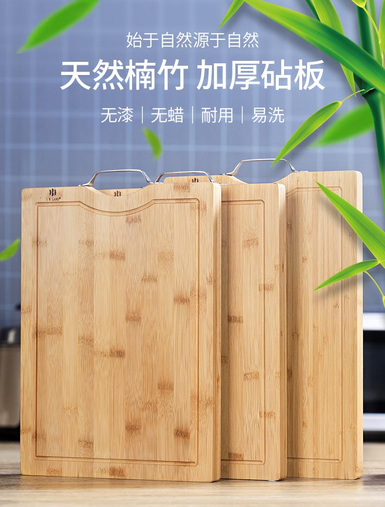 爆款中国大陸風家庭用キッチン肉厚丸竹まな板カットプラスチック板イケアまな板