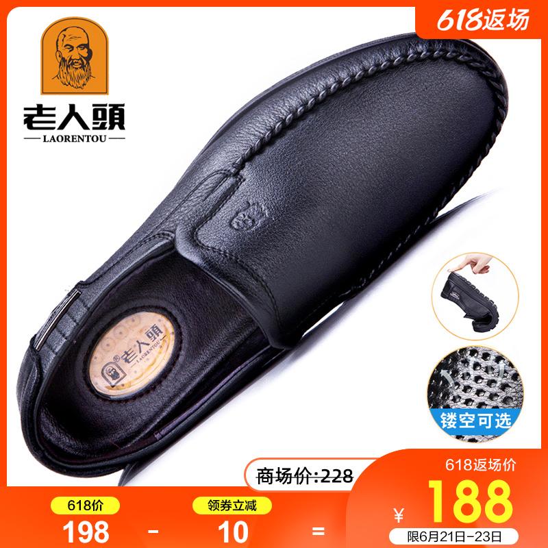 Мужская обувь Артикул 521642749164