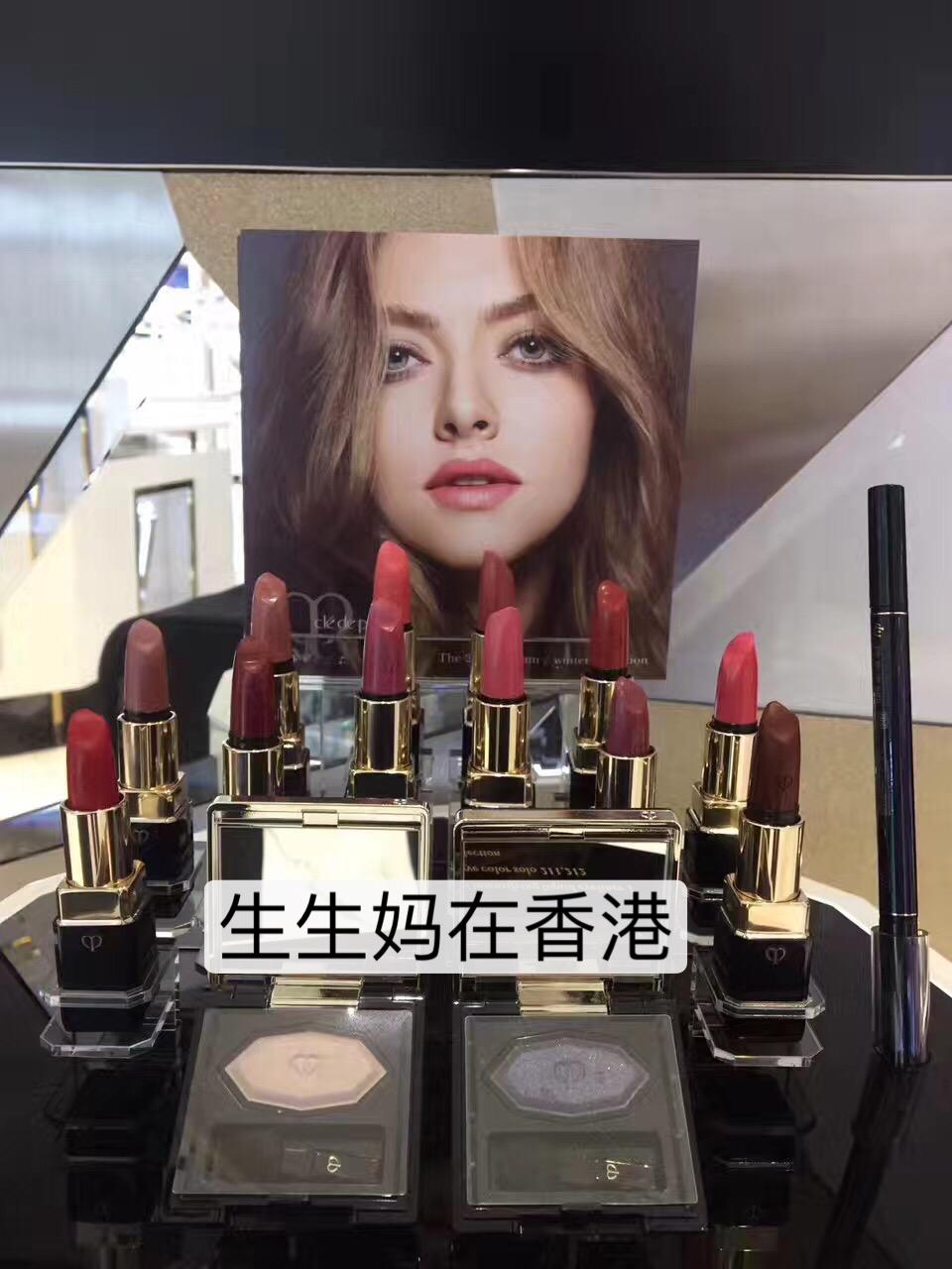 生生妈在香港  CPB/CDP肌肤之钥2017秋季新品口红唇膏4g 全12色