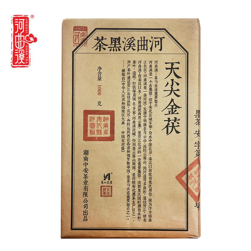 湖南特产安化黑茶正宗天尖金茯茶安华茶叶1000克1KG陈年老茶