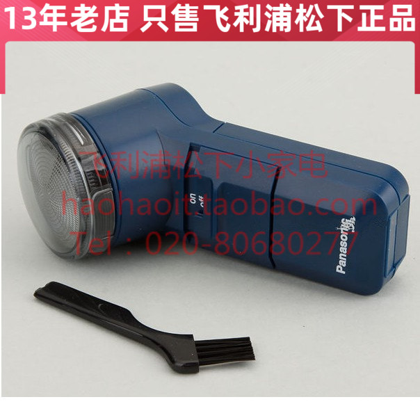 Panasonic shaver es534 dry battery large area single head shaver has the same function as es6500