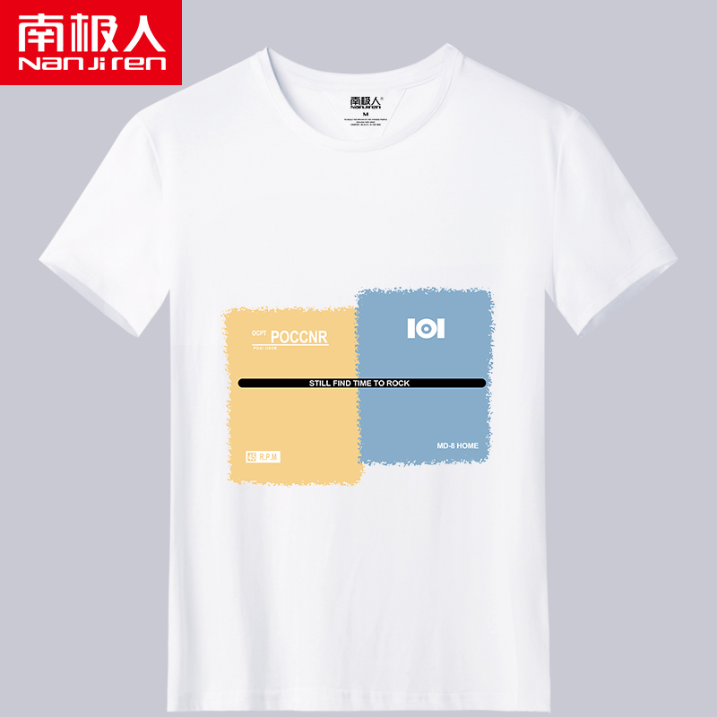 Antarctica short sleeve mens trend summer new round neck youth loose sports fashion pattern T-shirt half sleeve top