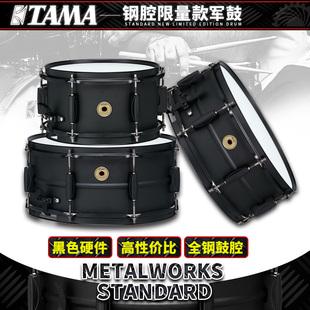 钢腔限量款军鼓金属黑色军鼓多尺寸可选BST1055MBKTAMA