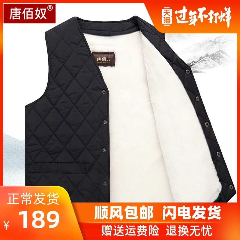 In autumn and winter, wool waistcoat, man's fur vest, horse jacket, father's clothing, middle-aged and old people's warm and thick cotton shoulder