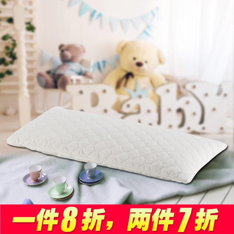 华康蚕沙枕 婴儿枕头 桑蚕沙枕头 婴儿 儿童枕蚕屎芯 送枕套