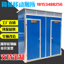 移动厕所金属雕花板仿木纹移动厕所防腐木仿古生态厕所环保通风透