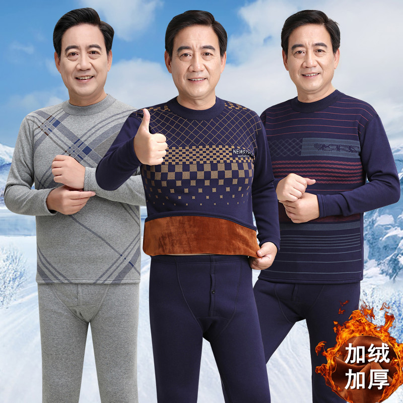 Mens thermal underwear suit with plush and thickened mens middle-aged and old dads suit, large size, cold proof, can be worn out in winter