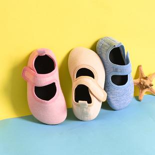 春秋款男女居家室内地板袜早教鞋