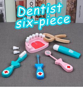 儿童牙医套装保护牙齿玩具木制牙医六件套过家家牙科工具牙膏牙刷
