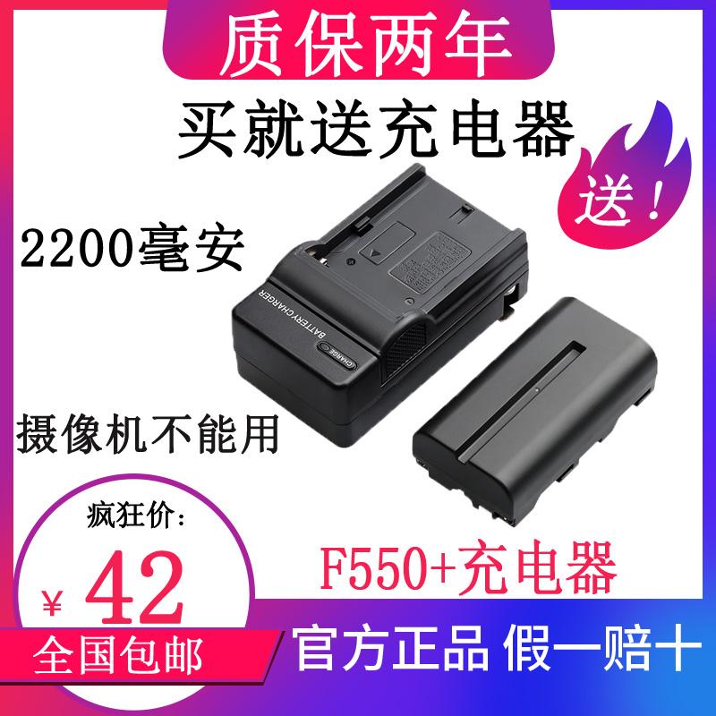 沣标np-f550/F570 LED摄像灯监视器专用电池 适用索尼F550/570