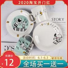 早餐牛奶馬克杯 學生家用辦公咖啡水杯子 史努比創意陶瓷杯盤套裝