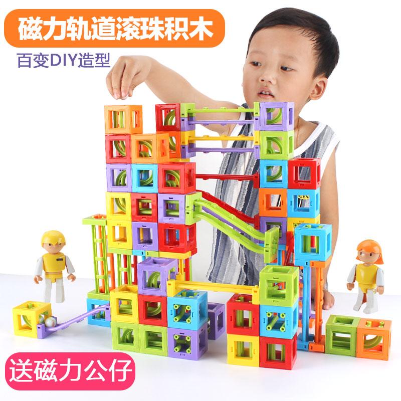 Игрушечные блоки для строительства Артикул 568499904952