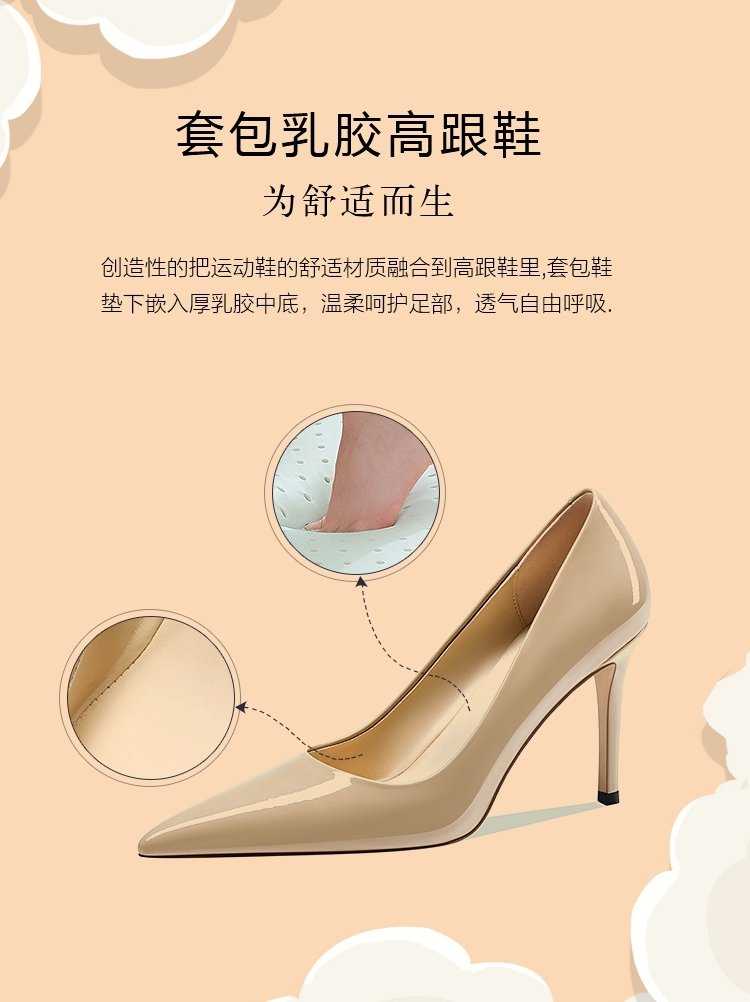 Villa2021 spring new bright face pointed shallow mouth Aussie sexy high heels