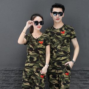 休闲运动套装女2021新款夏装韩版短袖情侣装迷彩服两件套男水兵舞