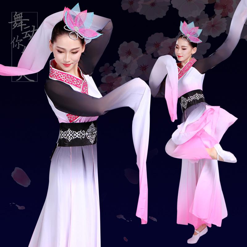 水袖舞服�b女�h逸古典舞中���L粉墨采薇�@��舞�L袖舞蹈演出服成人