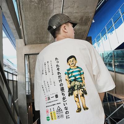 A461-1 1508-P35 日系复古小孩图案印花T恤(不低于49)