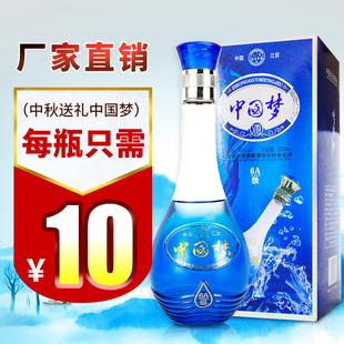 中国梦白酒42度浓香型粮食酒高粱酒原浆酒特价礼盒装500ml试饮装图片