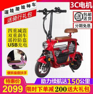 狗狗电动车可折叠双人迷你小型接娃电动自行车两轮亲子宠物电瓶车