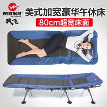 I fly rollaway bed nap single beds lunch room lounge chair simple escort Marching Beach Portable