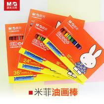 晨光米菲丝滑油画棒24色36色宝宝蜡笔儿童安全幼儿画笔彩笔腊笔套装色粉笔12色幼儿园油画笔彩绘棒