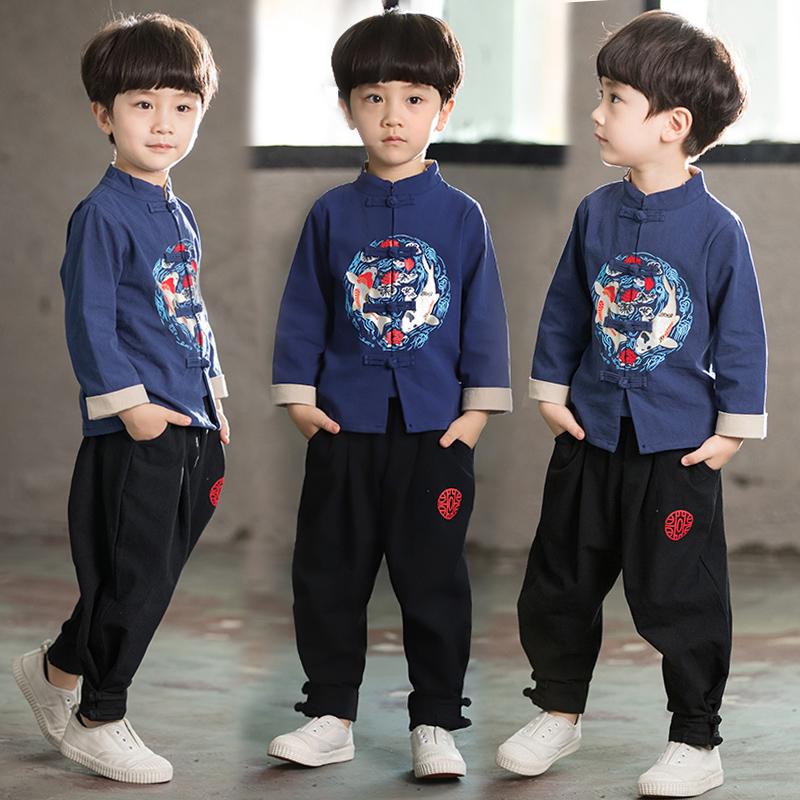 Национальная китайская одежда Артикул 616734221406