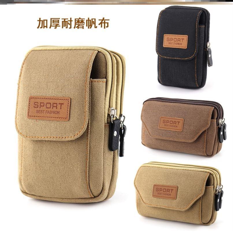 Mobile phone bag with belt denim waist bag for old men portable single layer lattice thin vertical zipper canvas bag