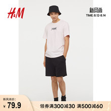 HM men's pants casual pants Bermuda Shorts trend big pants men's summer loose pants 0687635