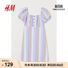 China Limited HM Women's Dress A-line Puff Sleeve French Square Collar Small Fresh Dress 0928869