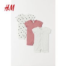 HM children's clothing baby onesies wrap fart clothes summer thin baby romper romper pajamas 3 pieces 0643678