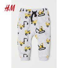 H&M Children's Wear Boys and Children's Trousers New Printed Jogging Trousers HM0696176 in Spring 2019