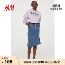 HM DIVIDED Women's Skirt Flower Bud Skirt 2020 Fall New High Waist Denim Skirt 0919873