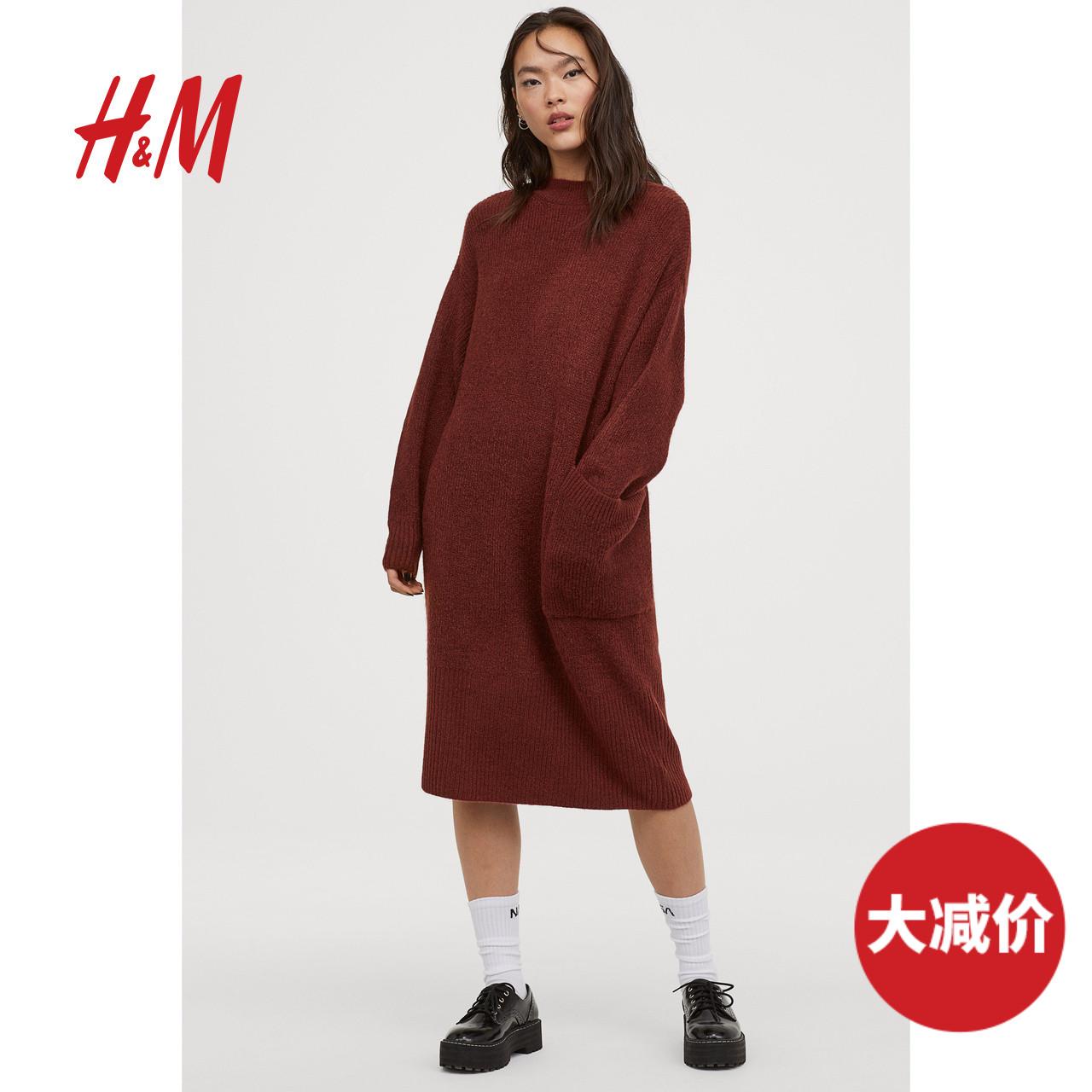 【芝麻街联名】HM DIVIDED女装裙子女 长袖针织裙连衣裙 0816153