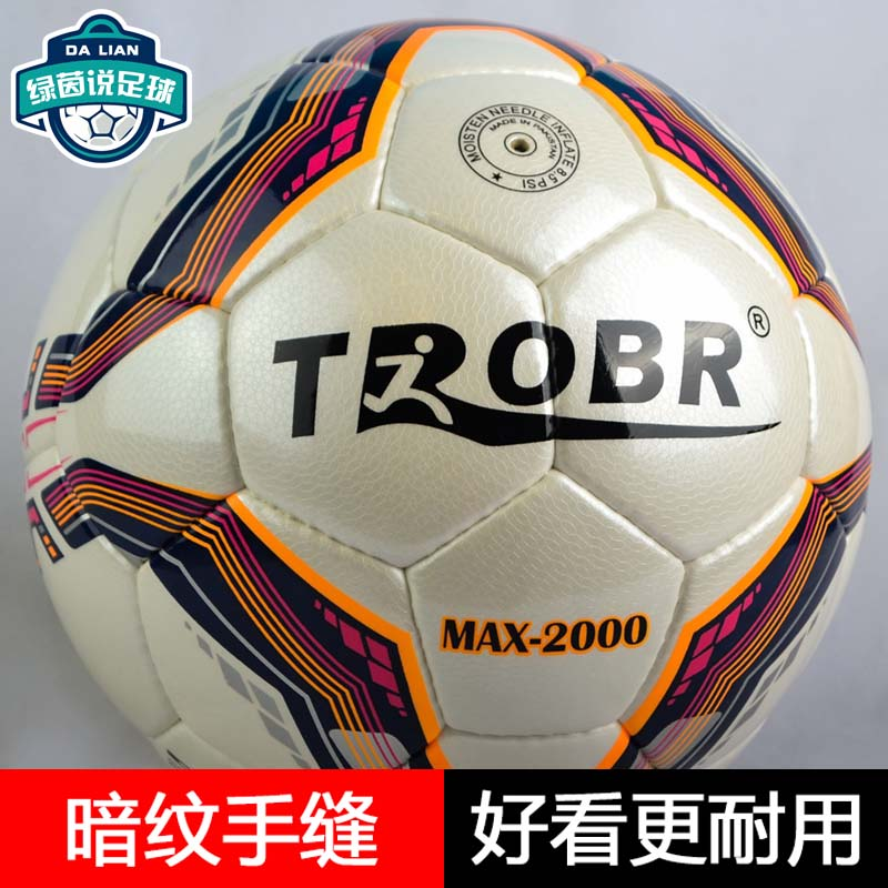 Товары для футбола Артикул 590223798792